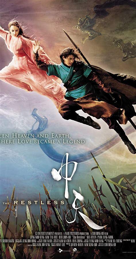 Film Anime Fantasy Romance Terbaik Joong Cheon 2006 Imdb