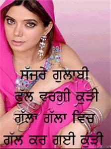 Punjabi Girl - ... Satinder Satti Quotes