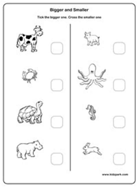 bigger  smaller worksheets activity sheets