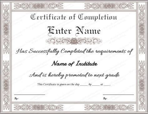 Certificate Of Completion Word Template Free by Certificate Templates