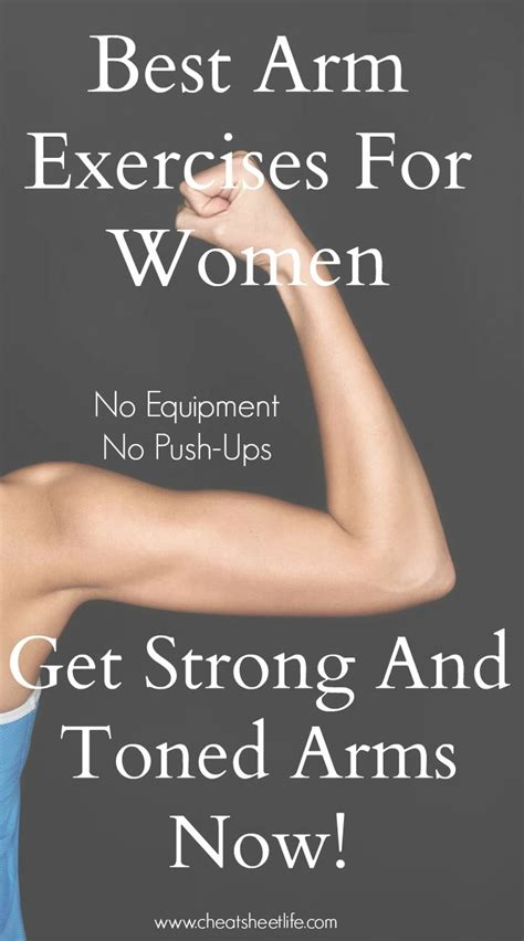 ideas  arm exercises women  pinterest arm
