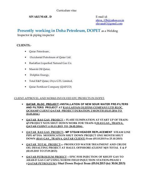 sivakumardhanapalan resumeatinspector