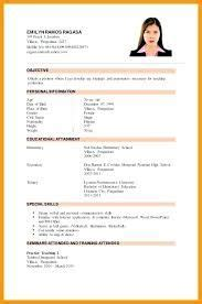 Sample bank teller no experience resume. sample resume for teachers without experience - Google ...