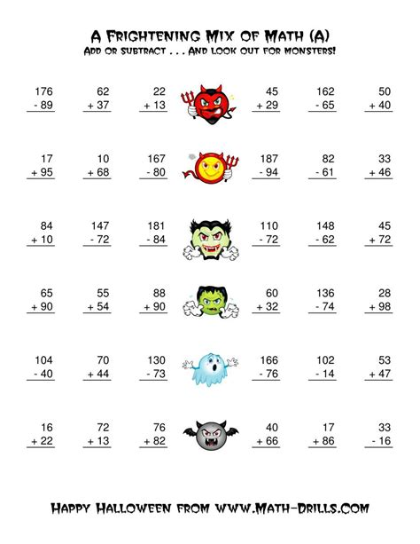 multi digits addition and subtraction worksheet two digit addition and subtraction with monsters a