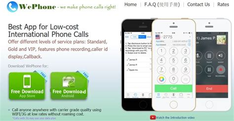 how to stop phone spoofing wephone app banned due to call spoofing