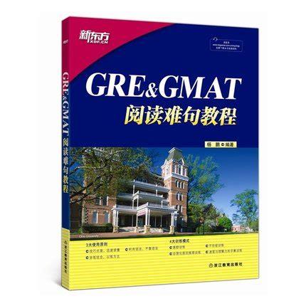 Popular Gmatbuy Cheap Gmat Lots From China Gmat Suppliers On Aliexpresscom