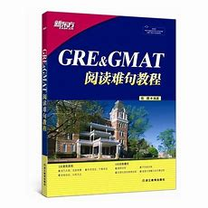 Teaching Course On Difficult Sentences In Gre & Gmat Readingin Books From Office & School