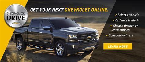 Master Chevrolet Cadillac  Aiken Chevrolet
