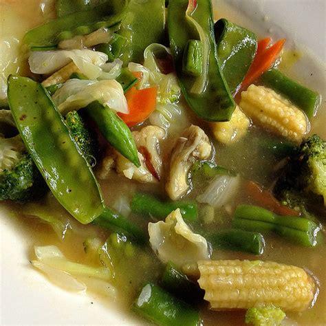Chinese Chop Suey Recipe