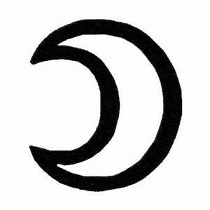 Gallery For > Ares Symbols Greek Mythology