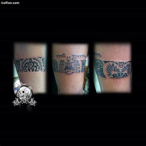 60+ Amazing Armband Tattoo Designs  Best Arm Tattoo