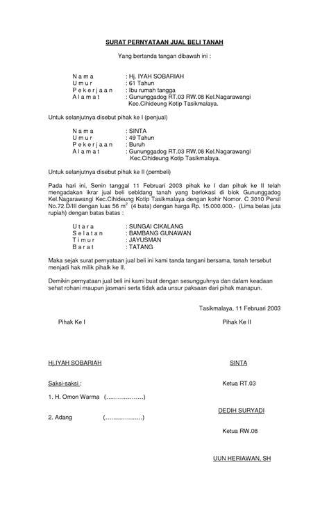 3.3 contoh surat jual beli tanah sawah. Surat Perjanjian Sewa Kedai