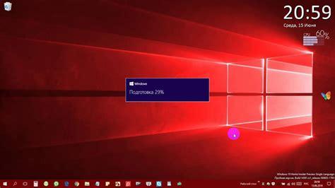 microsoft windows 10 insider preview version 1607
