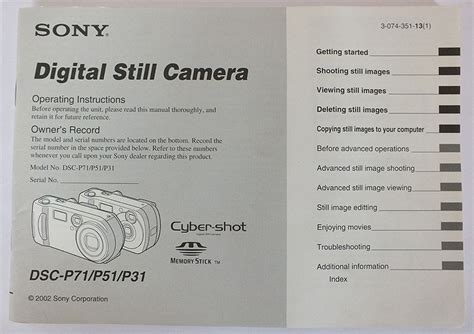 sony digital  camera dsc ppp user operating