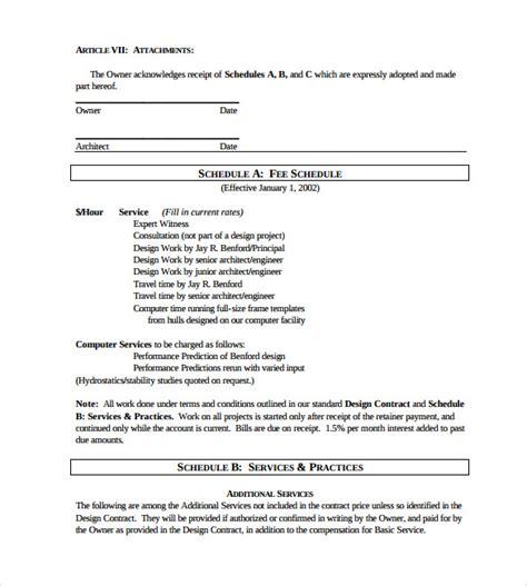 interior design contract templates