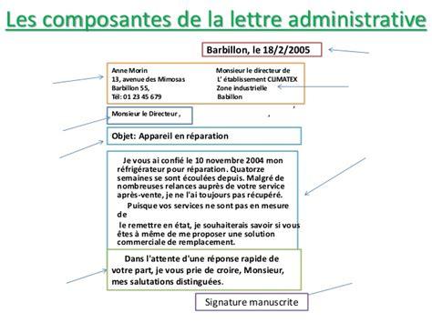modele de lettre de reclamation administrative exemple modele lettre administrative pdf