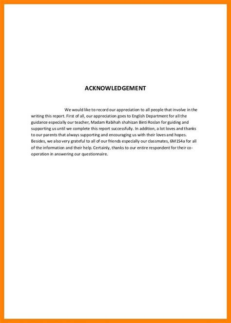 acknowledgement page writing  memo