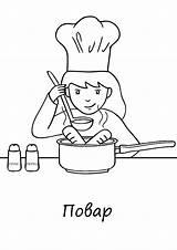 Coloring Cook Pages Povar Raskraski Interesting sketch template