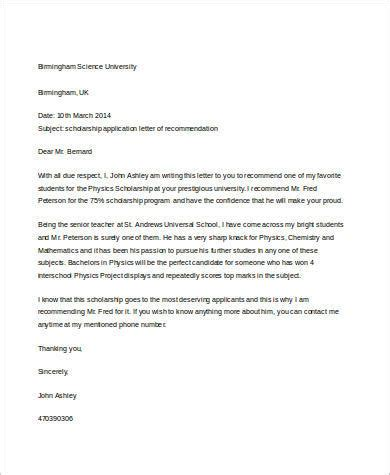 letter of recommendation for student letter of recommendation for student free aashe 13013