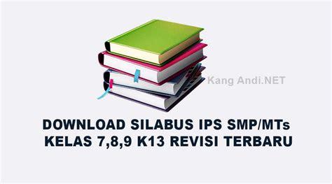 Kunci jawaban pr lks intan pariwara 2020/2021 klik di bawah ini. Download Rpp K 13 Kelas 7 Ips - Kumpulan Kunci Jawaban Buku