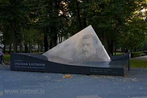 Oskara Kalpaka piemineklis Rīgā - redzet.eu