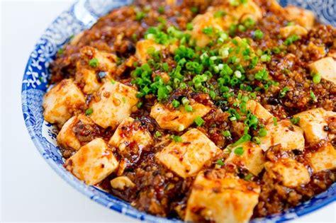 tofu cuisine mapo tofu recipe fresh tastes pbs food