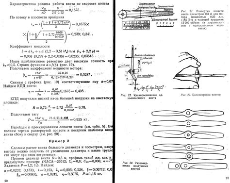 Калькулятор для расчета основных параметров ветрогенераторы вітро генераторы ветряки ветровая установка солнечные панели солнечные.