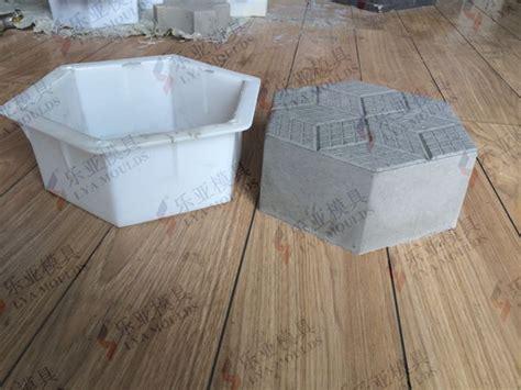 concrete paving plastic tile mold sale buy floor plastic