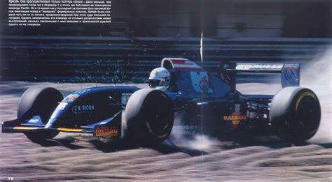 Формула-1 / FIA Formula One World Championship от doc за 22 февраля | Fishki.net - Сайт хорошего настроения