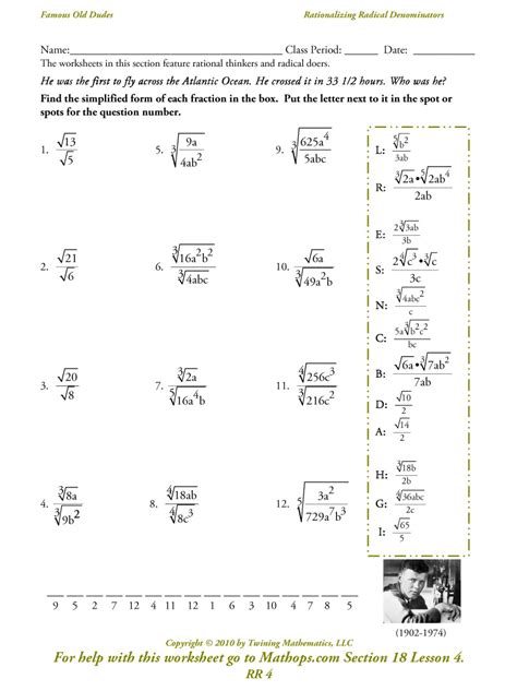 rr 4 rationalizing radical denominators mathops