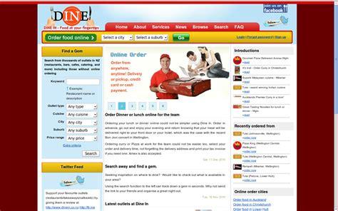 New Zealand Web Design & Development (php 5