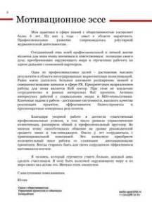 Оформление документов на оружие 2017