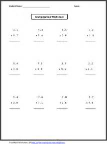 HD wallpapers 6th grade math worksheets dividing fractions