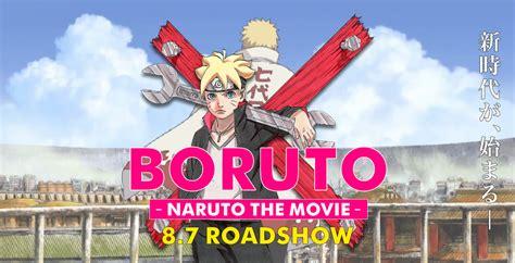 Naruto The Movie' Trailer