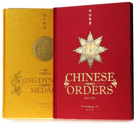 reference  chinese medals  lot   books chinese order