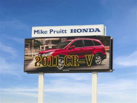 Dailydooh » Blog Archive » Digital Signage Sells Cars