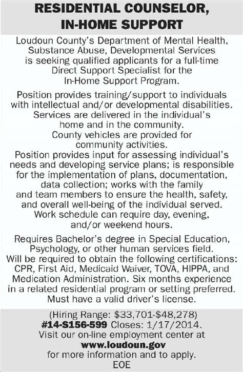 details residential counselor in home support