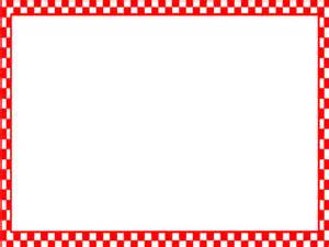 Red and White Checkered Border Clip Art