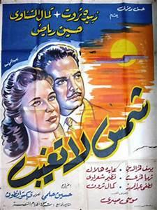 Zontar of Venus Egyptian Movie posters #2