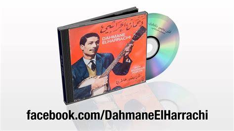 Dahmane EL Harrachi دحمان الحراشي