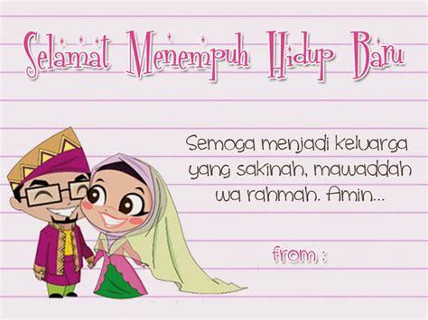 image result  kartu ucapan pernikahan kartu pernikahan pernikahan kartu