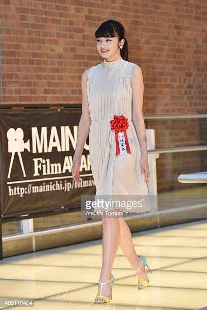 Nana Komatsu Attends The Mainichi Film Awards At Muza Kawasaki On February 10 2015 In