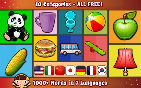 Baby First Words Flashcards  Kids Learning Games  Android Apps On Google Play