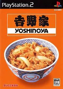 Yoshinoya Box Shot For PlayStation 2 GameFAQs