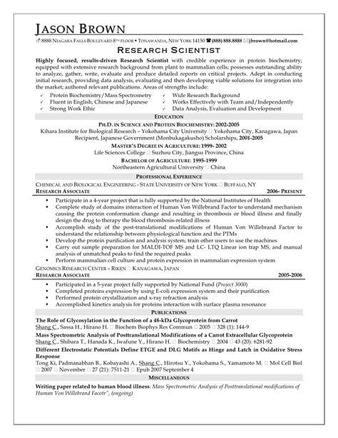 undergraduate college student resume exles brown university resume sles students enlist mymaster website to write essays assignments