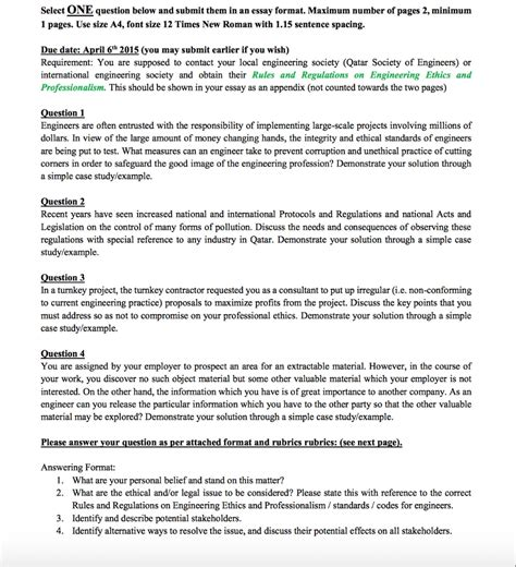 answering questions  essay format previous year