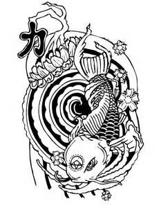 Koi Fish Tattoo Design Sketches