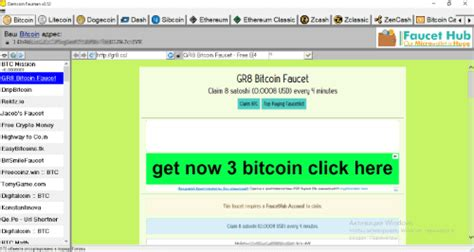 bitcoin faucet bot collector  scripts  popular