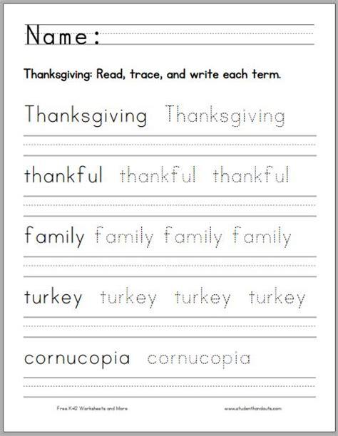 thanksgiving handwriting practice worksheet for