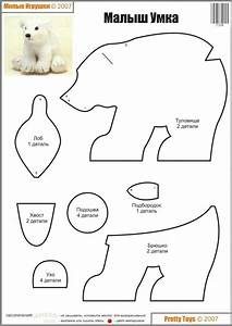 Free stuffed animal polar bear plushie sewing pattern for Stuffed animal templates free